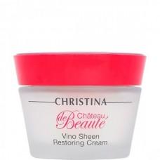 "Christina Chateau de Beaute Vino Sheen Restoring cream - Восстанавливающий крем ""Великолепие"", 50 мл"