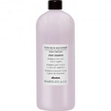 Davines YOUR HAIR ASSISTANT Prep Shampoo - Универсальный шампунь для подготовки волос к укладке 900мл