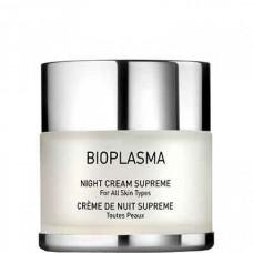 GIGI BIOPLASMA Night Cream Supreme - Питательный ночной крем для всех типов кожи 50мл