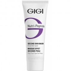 GIGI NUTRI-PEPTIDE Second Skin Mask - Маска-пилинг пептидная для очищения кожи любого типа 75мл