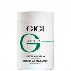 GIGI RECOVERY Redness Relief Cream - Крем успокаивающий от покраснений и отечности для всех типов кожи 50мл