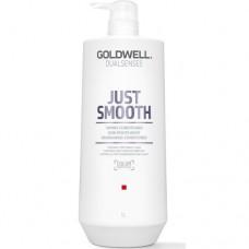 Goldwell Dualsenses Just Smooth Taming Conditioner - Усмиряющий кондиционер для непослушных волос 1000мл