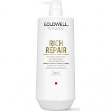 Goldwell Dualsenses Rich Repair Restoring Conditioner - Восстанавливающий кондиционер 1000мл