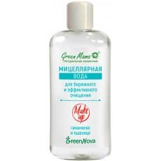 Green Mama GREENNOVA Make up - МИЦЕЛЛЯРНАЯ ВОДА для бережного и эффективного очищения 500мл