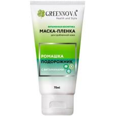 Green Mama GREENNOVA Masque - МАСКА-ПЛЁНКА для проблемной кожи Ромашка и подорожник с витаминами РР, С, К, 75мл