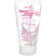 Green Мama Masque au Kaolin a la vitamine F - УЛЕТАЙ! Маска каолиновая с ментолом и витамином F, 100мл