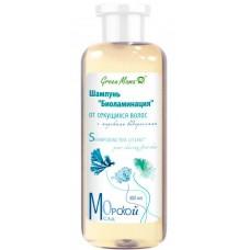 "Green Mama SHAMPOOING BIO-LISSANT - МОРСКОЙ САД Шампунь ""Биоламинация"" от секущихся волос с морскими водорослями 400мл"