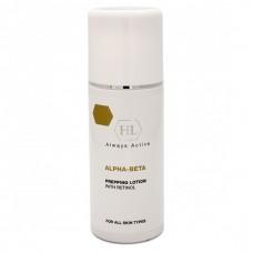 Holy Land ALPHA-BETA with Retinol Restoring Soap - Холи Ленд Мыло Восстанавливающее 125мл