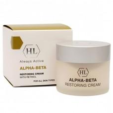 Holy Land ALPHA-BETA with Retinol Restoring Cream - Холи Ленд Восстанавливающий Крем 50мл