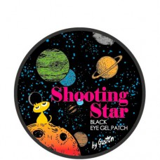 Gaston Shooting star crystal eye gel patch black - Осветляющие сияющие патчи для глаз 60шт