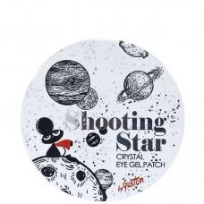 Gaston Shooting star crystal eye gel patch white - Увлажняющие сияющие патчи для глаз 60шт
