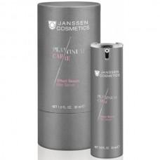 JANSSEN Cosmetics PLATINUM CARE Effect Serum - Реструктурирующая сыворотка с коллоидной платиной 30мл