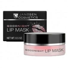 JANSSEN Cosmetics Trend Edition Goodnight Lip Mask - Ночная восстанавливающая маска для губ 15мл