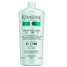 Kerastase Resistance Ciment Anti-Usure - Укрепляющее средство для ослабленных волос и посечённых кончиков 1000 мл