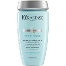 Kerastase Specifique Bain Riche Dermo-Calm - Шампунь-ванна для чувствительной кожи головы и сухих волос 250 мл
