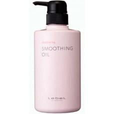 Lebel Smoothing Oil - Масло для кожи головы после окрашивания 500 мл