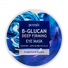 PETITFEE B-GLUCAN Deep firming eye mask - Глубоко увлажняющие тканевые патчи с бета-глюканом 60шт