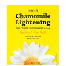 PETITFEE Chamomile lightening hydrogel face mask - Маска гидрогелевая с экстрактом РОМАШКИ 5 х 32гр