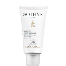 SOTHYS Sensitive Nutri-soothing mask - Успокаивающая питательная SOS-Маска для чувствительной кожи 50мл