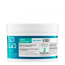 TIGI Bed Head Urban Anti+dotes Recovery Treatment Mask - Маска для восстановления сухих волос 200мл
