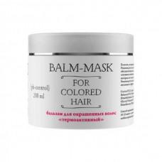 Valentina Kostina Organic Cosmetic - Бальзам для окрашенных волос термоактивный, 200 мл