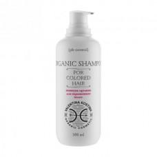 Valentina Kostina Organic Cosmetic - Шампунь для окрашенных волос безсульфатный, 500 мл