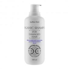 Valentina Kostina Organic Cosmetic - Шампунь для поврежденных волос безсульфатный, 500 мл
